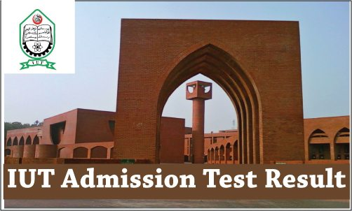 IUT admission Test Result 2015 – 2016| www.iutoic-dhaka.edu
