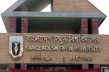 Bangladesh Open University HSC exam routine 2014 Download