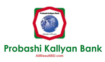 Probashi Kallyan Bank Result Senior Junior Cash Officer 2014 Pkb.gov.bd