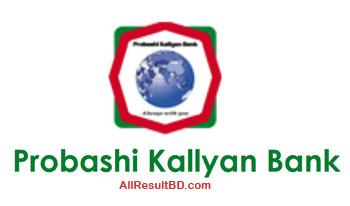 Probashi  Kallyan Bank
