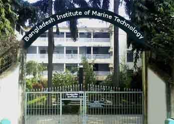 Bangladesh Institute of Marine Technology Admission Result Notice 2014-15