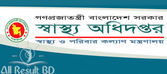 MATS admission & IHT Admission Result 2016 dghs.gov.bd