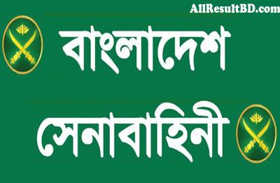 Join Bangladesh Army Commissioned Officer as Captain 2014