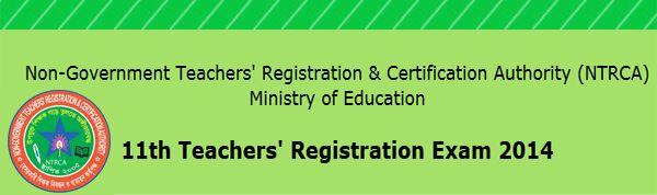 NTRCA 11th Teachers Registration Exam Question Solution 2014