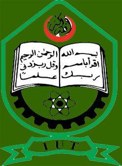 Islamic University of Technology (IUT) Admission Notice 2014-15