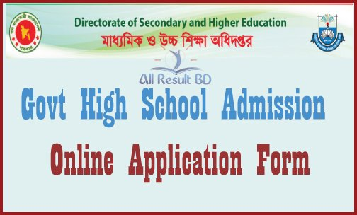 BD Govt High School Admission Online Application Form 2017