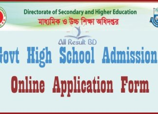 Govt School Admission Online Application Form