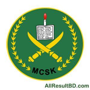 Military Collegiate School Khulna (MCSK) Admission Result 2015