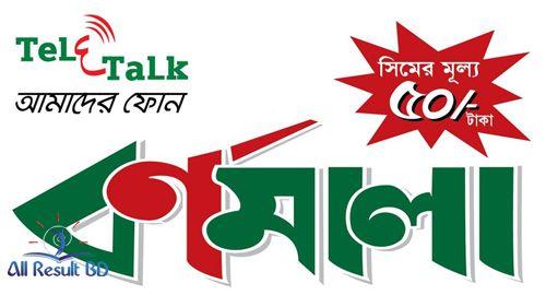 Teletalk Bornomala SIM 50 Taka for College and University Students