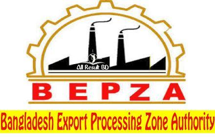 Bangladesh Export Processing Zone Job Circular 2015
