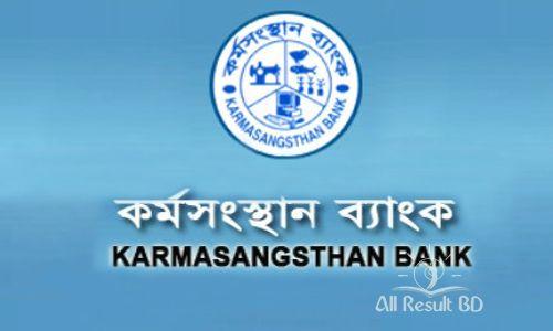 Karmasangsthan Bank Job Recruitment Circular 2015