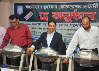 Bangladesh Football Federation Lottery