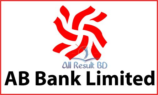 AB Bank Ltd Recruitment Management Trainee Officer 2015