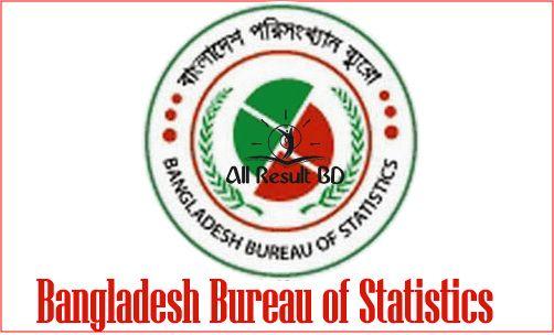 Bangladesh Bureau of Statistics (BBS) job circular 2015