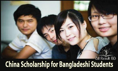 China Scholarship for Bangladeshi Students 2015