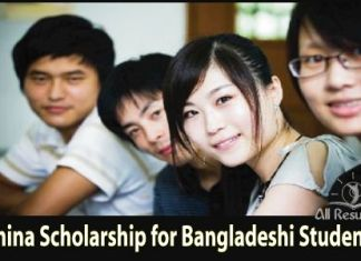 China Scholarship for Bangladeshi Students
