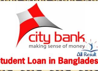 City Bank Student Loan