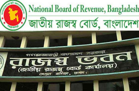 BPSC Assistant Revenue Officer Exam Date, Admit Card Download