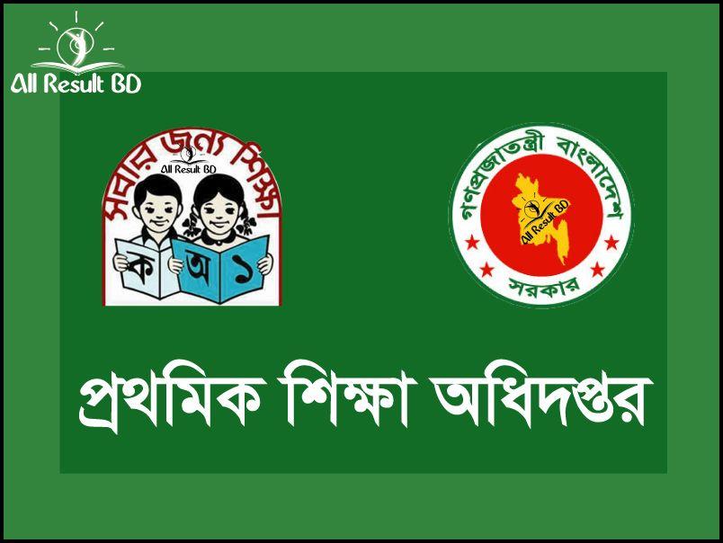 Primary Assistant Teacher Admit Card & Exam Date Dpe.gov.bd