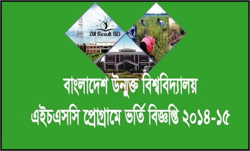 Bangladesh Open University HSC admission Circular 2014-15