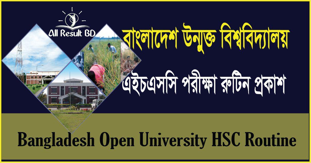 Bangladesh Open University HSC Exam Routine 2017 Published
