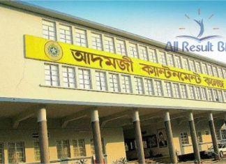 Adamjee Cantonment College HSC Admission