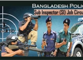 bangladesh police sub inspector job circular