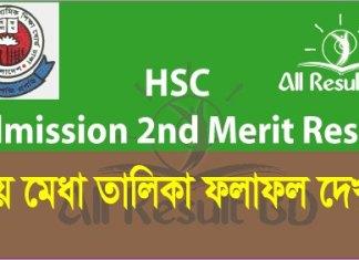 HSC Admission 2nd Merit Result