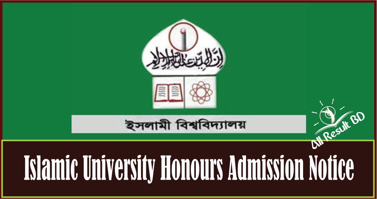 Islamic University Honours Admission Notice 2017-18