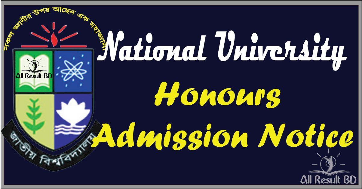 National University Honours Admission Notice 2017-18