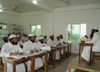 Teacher of Madrasha