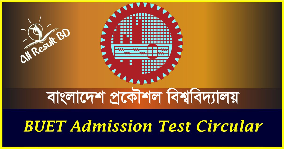 BUET Admission Test Circular 2017-18 BUET.AC.BD Admission