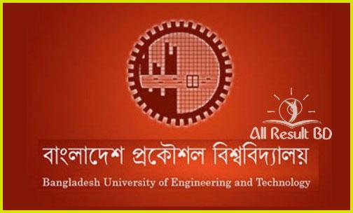 BUET Admission Test Result 2017-18 ugadmission.buet.ac.bd