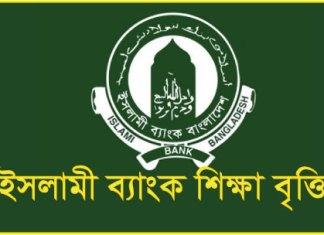 Islami Bank Bangladesh Scholarship