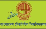 Bangladesh University of Textiles Admission Circular 2017-18