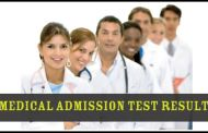 MBBS/ BDS Medical Admission Test Result 2017-18 Bangladesh