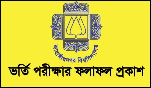 Jahangirnagar University Admission Test Result 2016-17