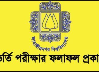Jahangirnagar University Admission Test Result