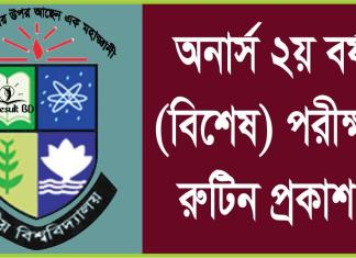 Honours 2nd Year Special Exam Routine