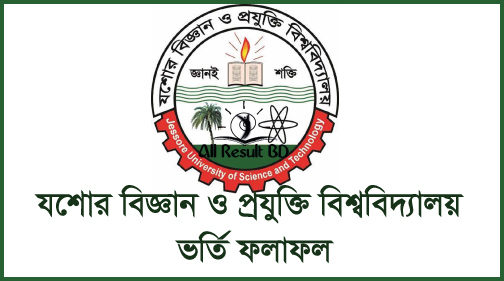 JUST Admission Test Result 2016-2017 Jessore University