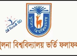 Khulna University Admission Test Result
