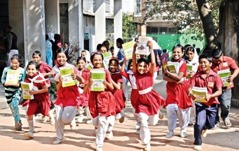 Dhaka Govt Primary School Admission Circular 2018