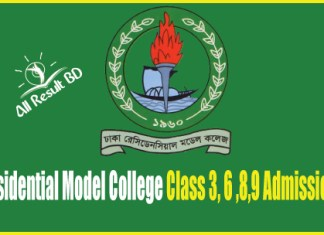 Residential Model College Class 3, 6 Admissions