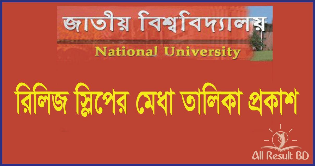 National University Honours Admission Release Slip Result 2017-18