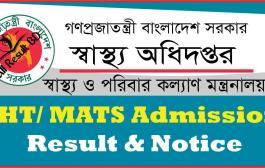 IHT/ MATS Admission Notice 2016-17 dghs.gov.bd