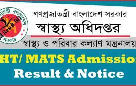 IHT/ MATS Admission Notice 2017-18 dghs.gov.bd