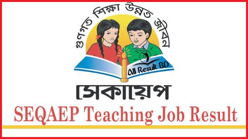 SEQAEP Teaching Job Result 2015 Bangladesh