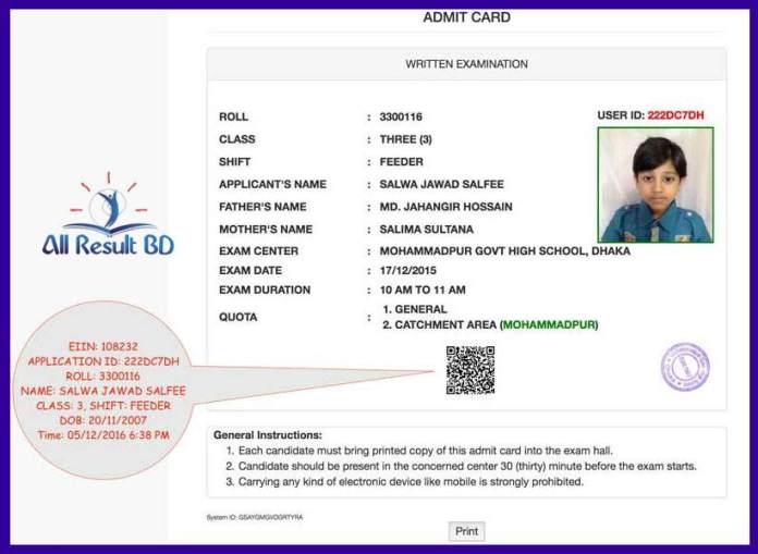 Govt School Admission Admit Card