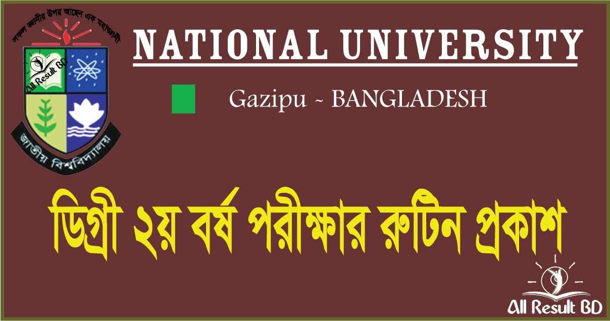 Degree 2nd Year Pass Exam Routine 2015 National University