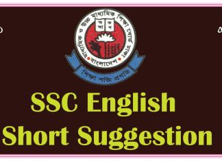SSC English Short Suggestion